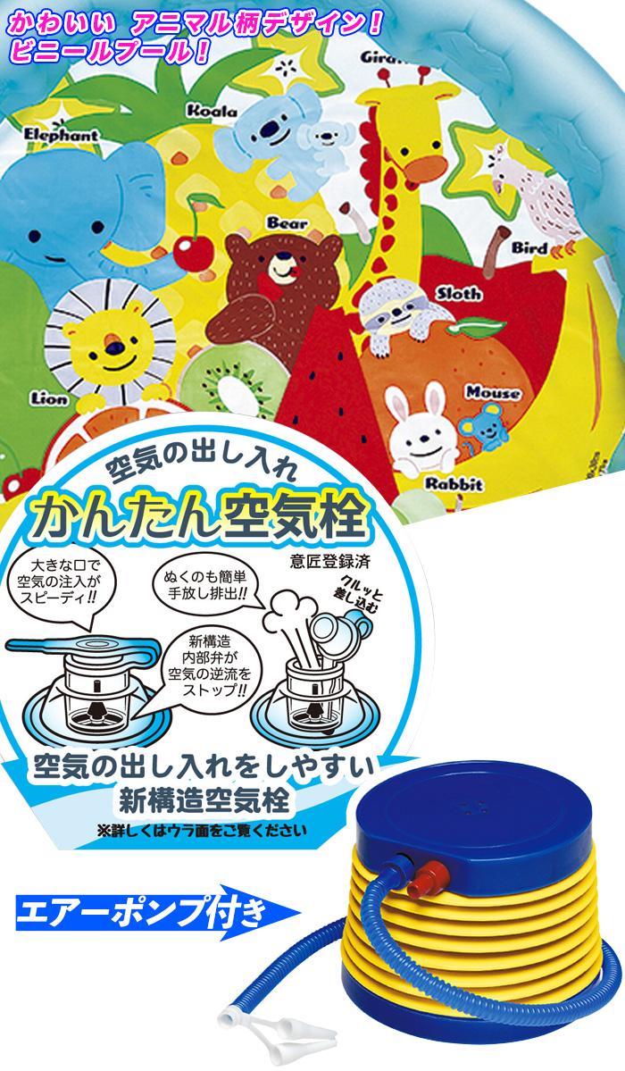 子ども用プール 直径103cm 空気入れ付き 丸型 ビニールプール 家庭用 水遊び - エイムキューブ画像3
