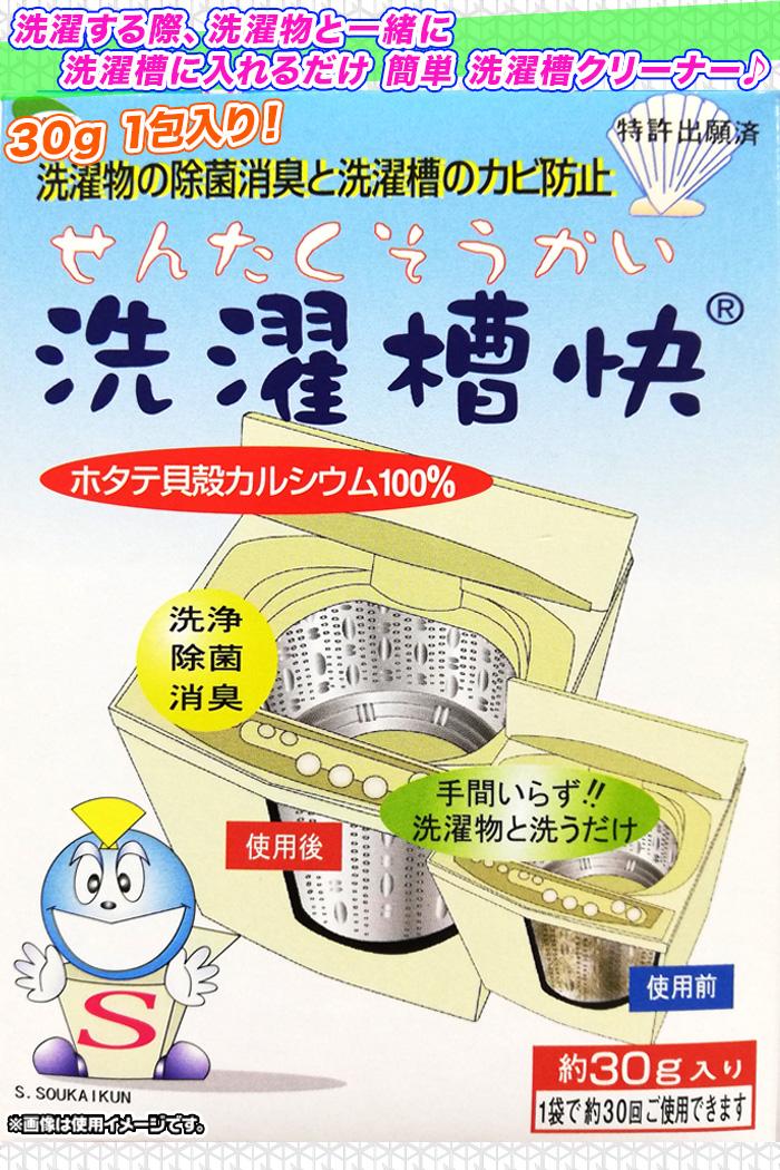 洗濯機 掃除 脱臭効果 排水溝ヌメリ 悪臭 徐々に取れる 詰め替え用 - aimcube画像2