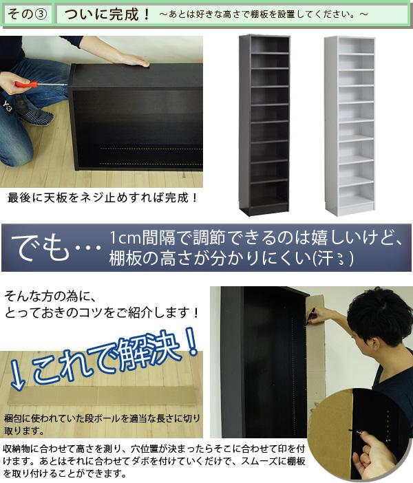 """コミックラック 文庫本 DVD ブルーレイ 収納 棚 壁面収納 上棚 上置き棚 設置可 A4ファイル 収納可 - aimcube画像6"""" /> </p>  <p class="""