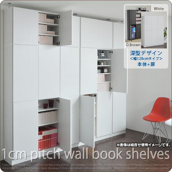 コミックラック 文庫本 DVD ブルーレイ 収納 棚 壁面収納 上棚 上置き棚 設置可 A4ファイル 収納可 - aimcube画像2