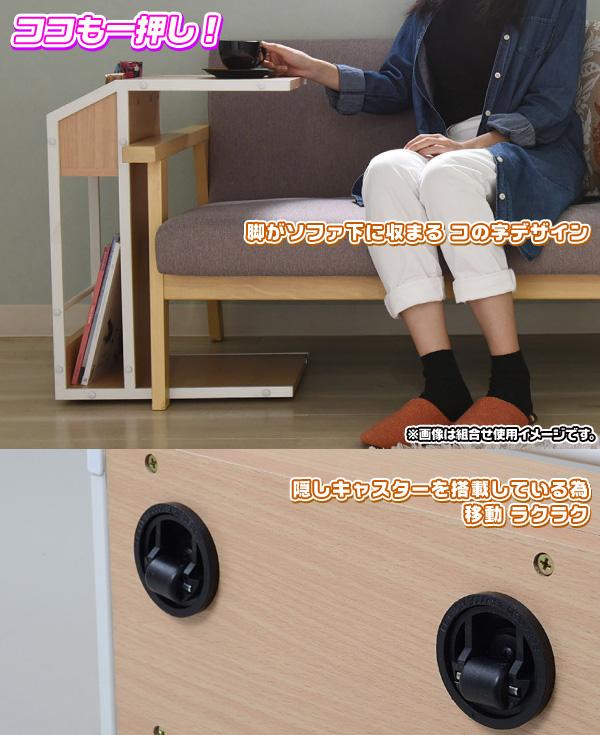 """コの字テーブル コーヒーテーブル 簡易テーブル 小物収納 コンパクトテーブル ミニテーブル - aimcube画像4"""" /> </p>  <img src="""