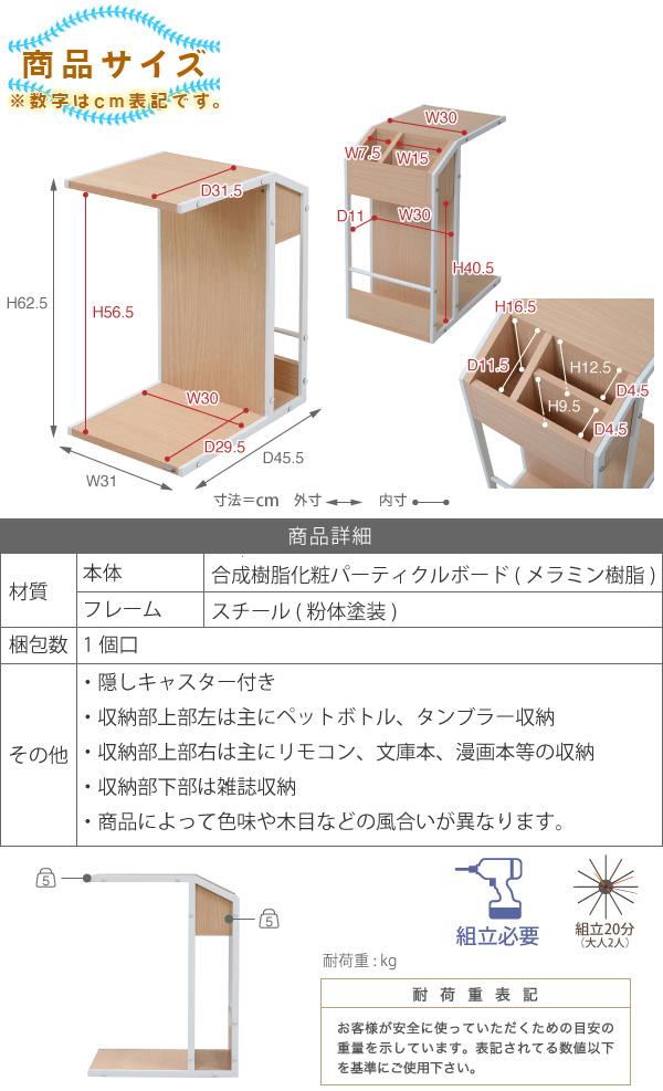 """コの字テーブル コーヒーテーブル 簡易テーブル 小物収納 コンパクトテーブル ミニテーブル - aimcube画像6"""" /> </p>  <!--***** //商品説明が入ります *****-->  <p class="""