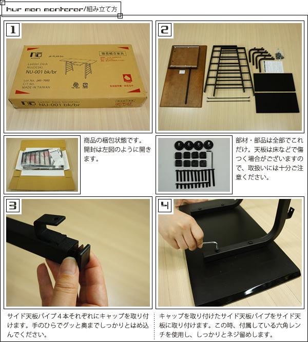 """パソコンデスク PCデスク 学習机 作業台 スライド棚搭載 棚付き デスク オフィスデスク - aimcube画像6"""" /> </p>  <p class="""