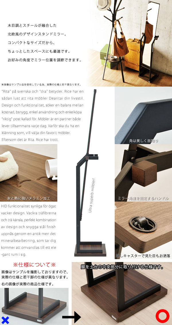 シンプル ミラー 全身鏡 全身姿見 全身ミラー 角度調整可 北欧風 スタンドミラー - aimcube画像2