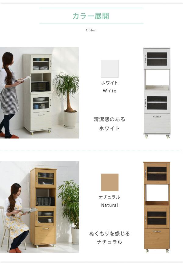 スリム 食器棚 レンジ台 トースターラック 可動棚2枚 木目調 キッチン収納 - aimcube画像8