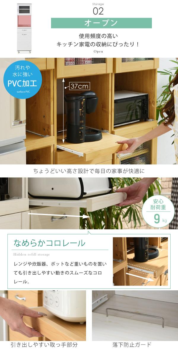 スリム 食器棚 レンジ台 ゴミ箱 ダストボックス 可動棚1枚 木目調 トースターラック - aimcube画像4