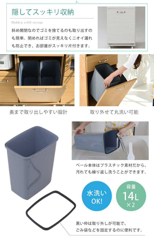 スリム 食器棚 レンジ台 ゴミ箱 ダストボックス 可動棚1枚 木目調 トースターラック - aimcube画像6