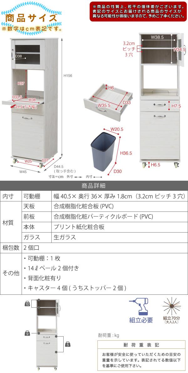 スリム 食器棚 レンジ台 ゴミ箱 ダストボックス 可動棚1枚 木目調 トースターラック - aimcube画像10