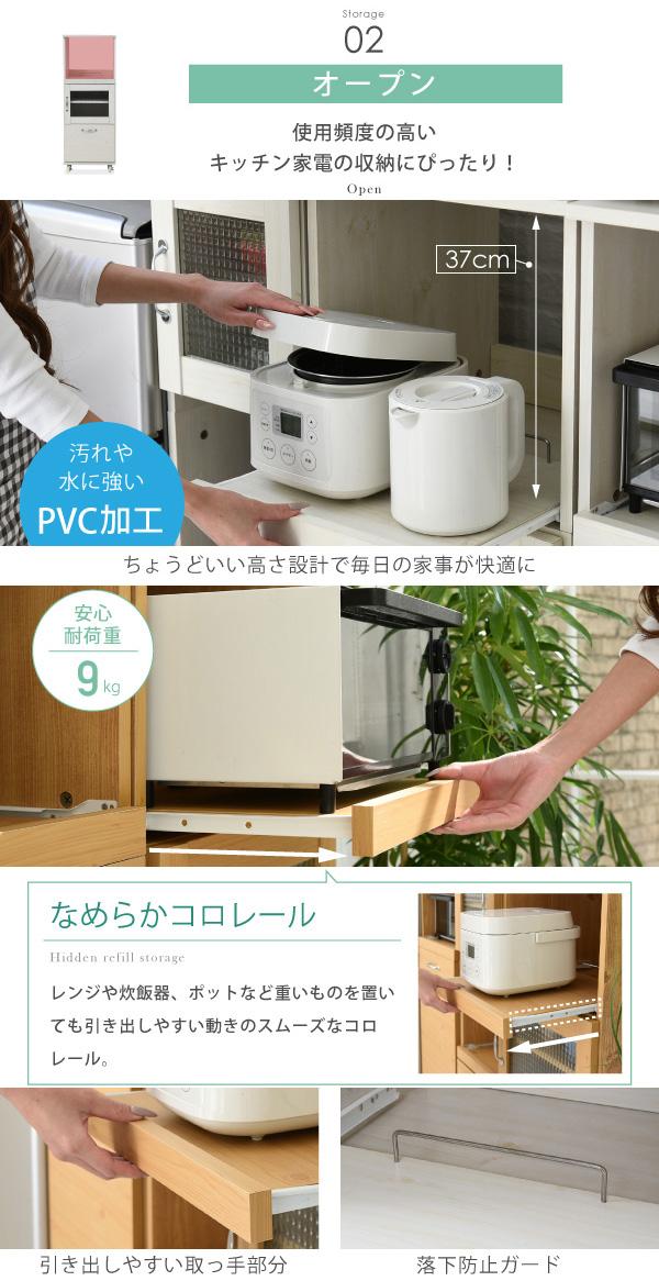 スリム 食器棚 レンジ台 トースターラック 可動棚1枚 木目調 キッチン収納 - aimcube画像4