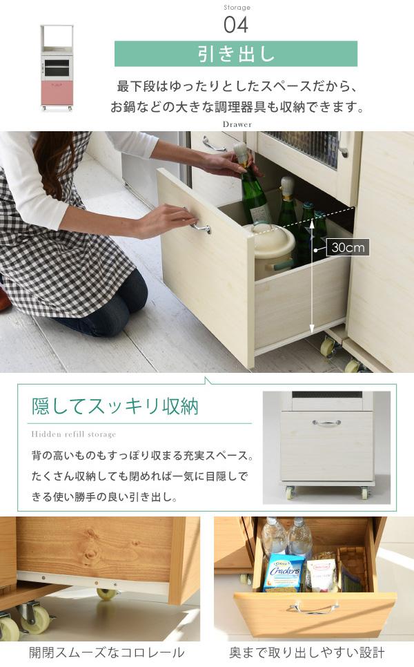 スリム 食器棚 レンジ台 トースターラック 可動棚1枚 木目調 キッチン収納 - aimcube画像6