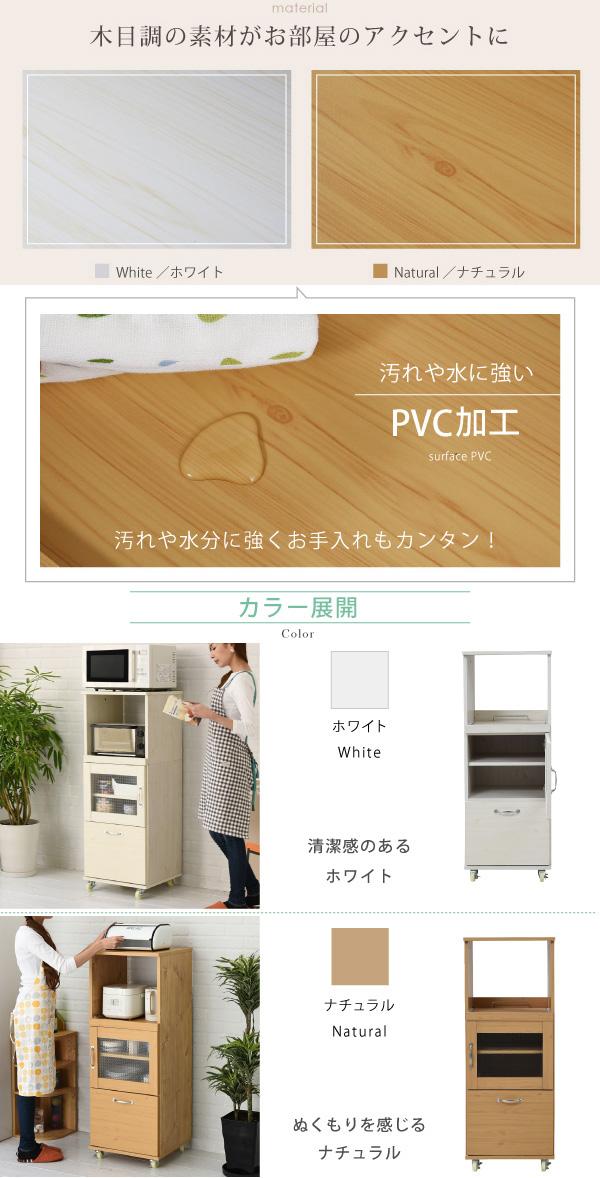 スリム 食器棚 レンジ台 トースターラック 可動棚1枚 木目調 キッチン収納 - aimcube画像8