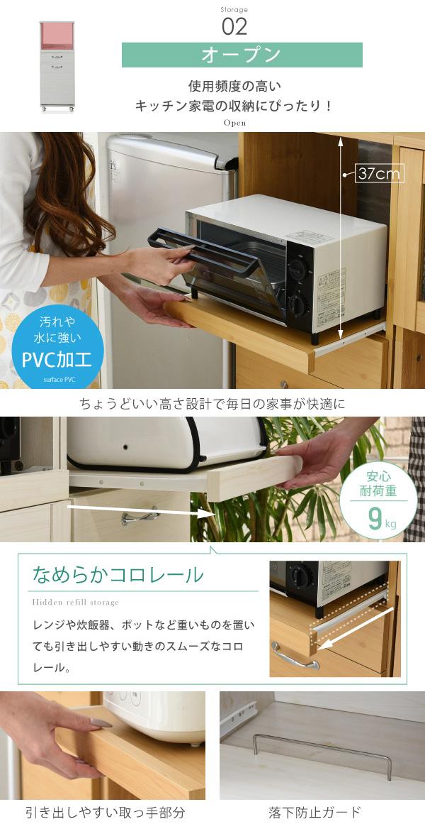 スリム 食器棚 レンジ台 ゴミ箱 ダストボックス 引出し収納付 木目調 トースターラック - aimcube画像4