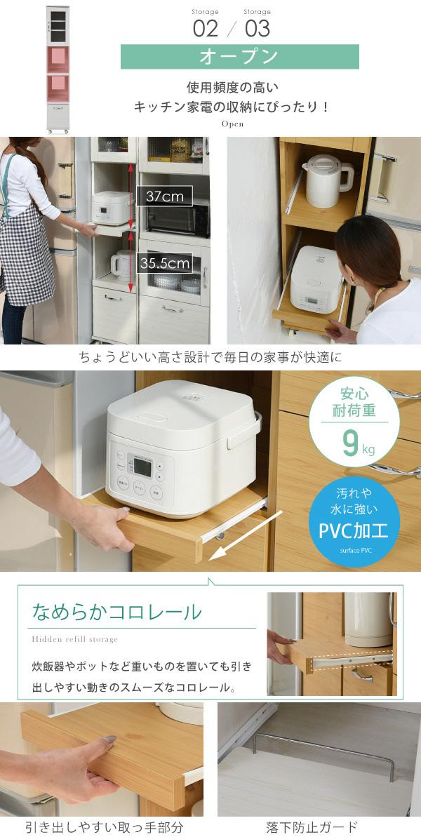 スリム 食器棚 隙間収納 スライドテーブル搭載 可動棚2枚 木目調 炊飯器 棚 ケトル ラック - aimcube画像4
