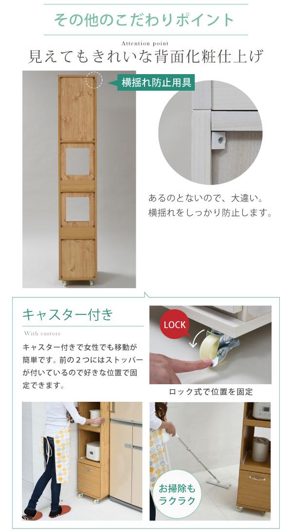 スリム 食器棚 隙間収納 スライドテーブル搭載 可動棚2枚 木目調 炊飯器 棚 ケトル ラック - aimcube画像6