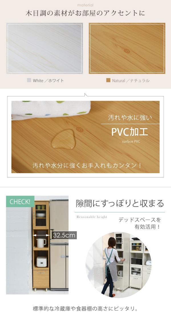 スリム 食器棚 隙間収納 スライドテーブル搭載 可動棚2枚 木目調 炊飯器 棚 ケトル ラック - aimcube画像8