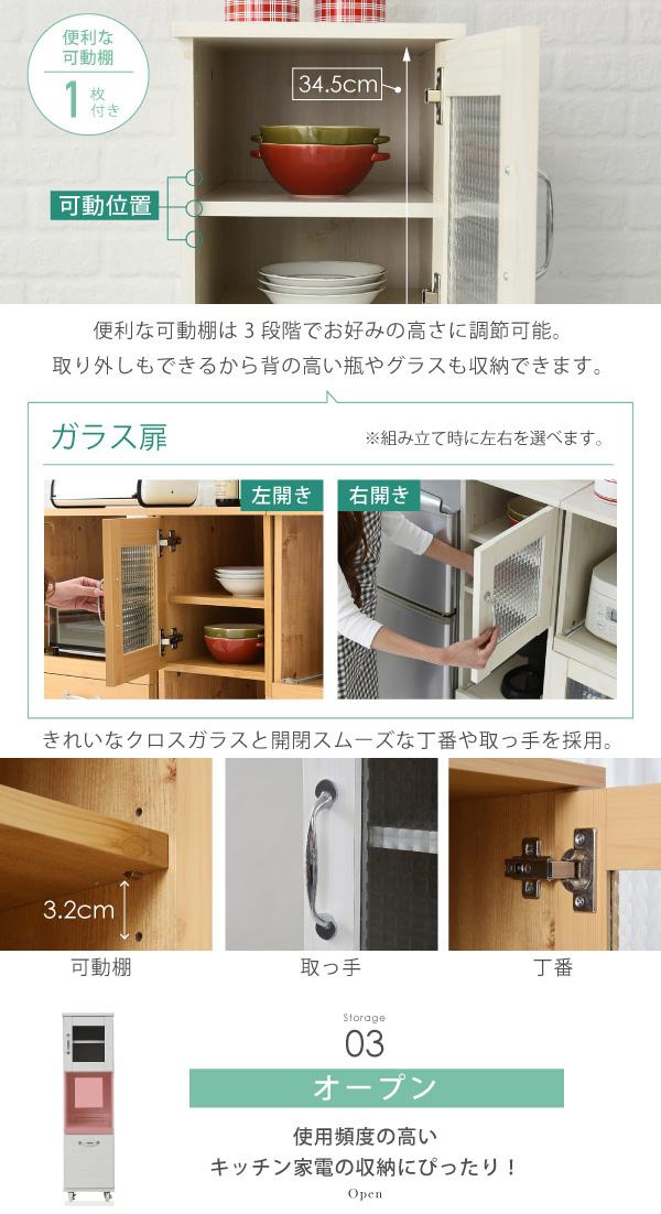 スリム 食器棚 隙間収納 スライドテーブル搭載 可動棚1枚 木目調 炊飯器 棚 ケトル ラック - aimcube画像4