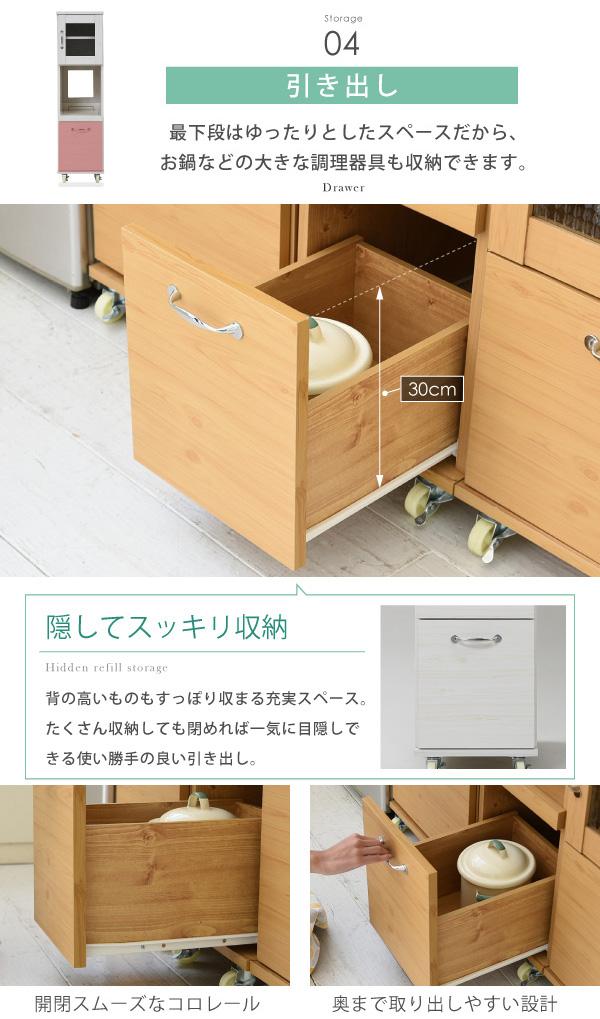 スリム 食器棚 隙間収納 スライドテーブル搭載 可動棚1枚 木目調 炊飯器 棚 ケトル ラック - aimcube画像6
