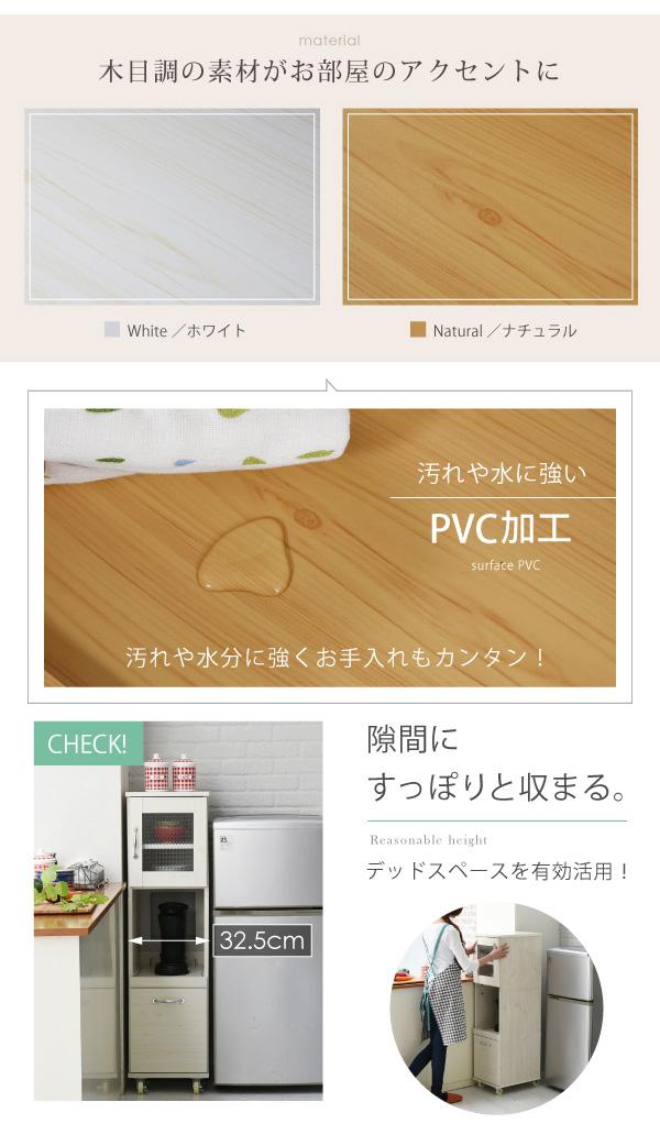 スリム 食器棚 隙間収納 スライドテーブル搭載 可動棚1枚 木目調 炊飯器 棚 ケトル ラック - aimcube画像8