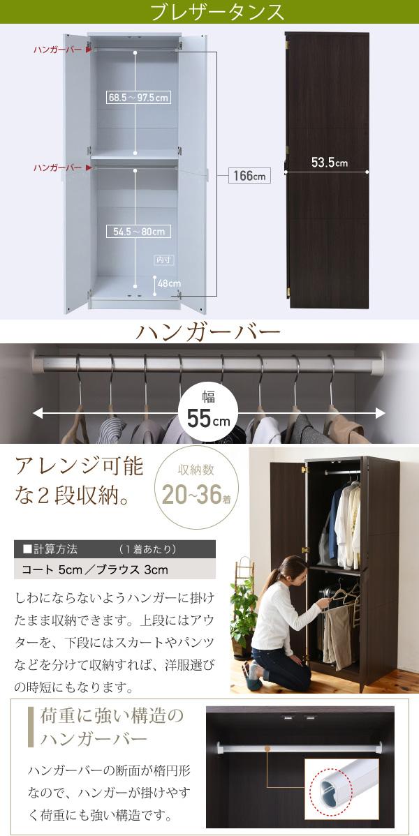 簡易クローゼット クローゼットハンガー 高さ180cm ブレザータンス 幅59.5cm ロッカータンス - aimcube画像4