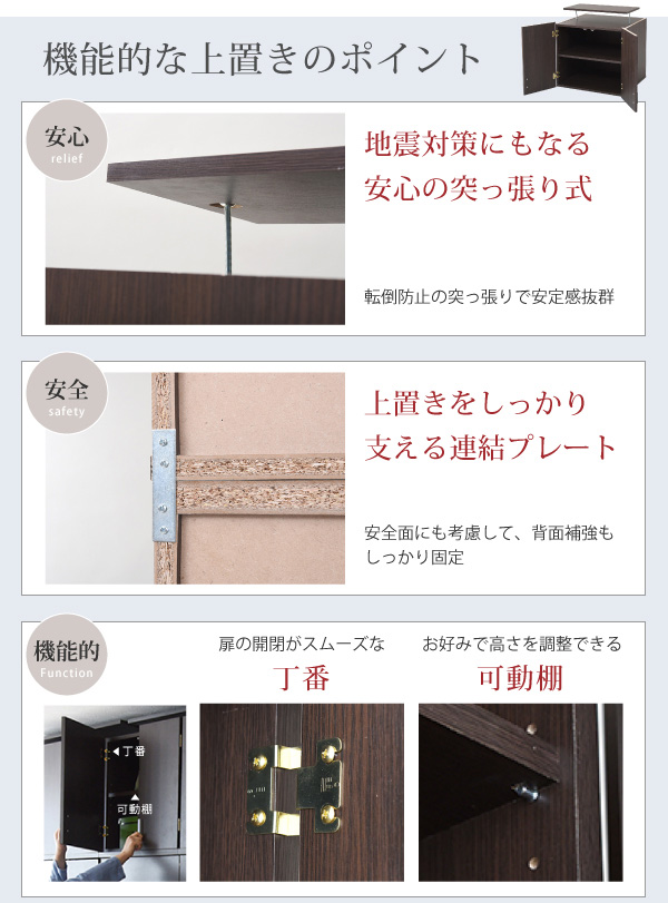簡易クローゼット クローゼットハンガー 高さ180cm ブレザータンス 幅59.5cm ロッカータンス - aimcube画像8
