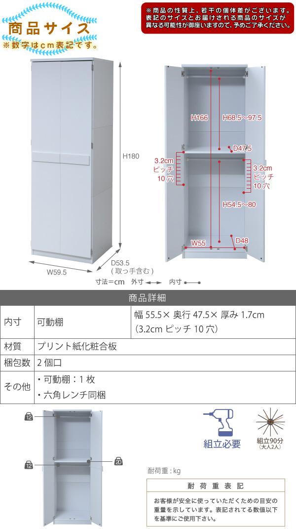 簡易クローゼット クローゼットハンガー 高さ180cm ブレザータンス 幅59.5cm ロッカータンス - aimcube画像10