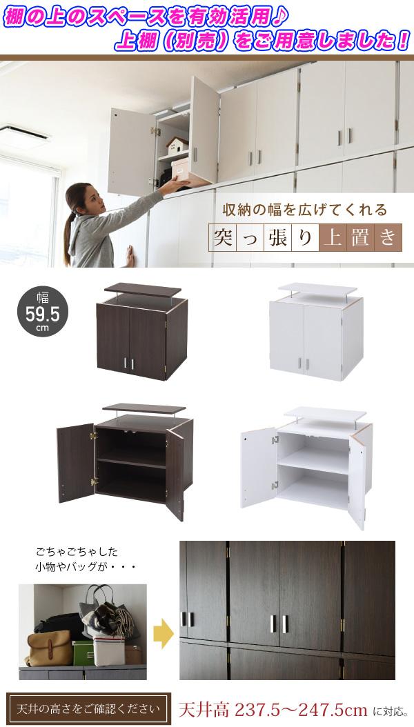 食品棚 缶詰 保存食 収納 備蓄 食料庫 高さ180cm 衣類収納 収納庫 雑貨 小物 収納 - aimcube画像6