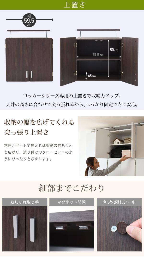 壁面収納 衣類収納 帽子 鞄 収納 棚 可動棚付 壁面収納用 ハンガーラック用 - aimcube画像4