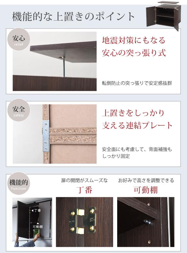 上棚 幅59.5cm 専用棚 上置き棚 上棚 クローゼット用 専用上棚 突っ張り式 棚 - エイムキューブ画像7