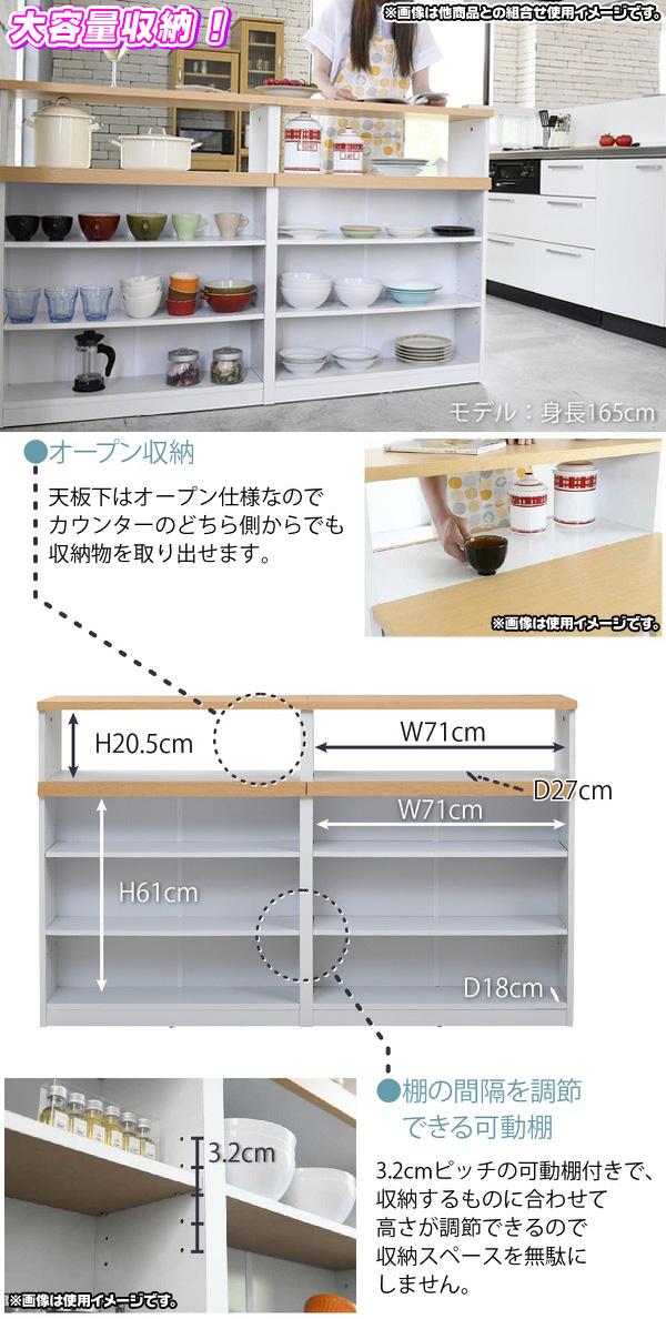 カウンター収納 台所 食器棚 バタフライ テーブル 搭載 キッチン 間仕切り - aimcube画像4