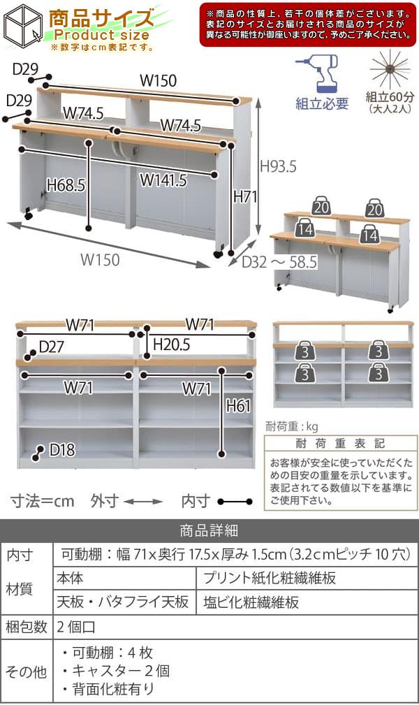 カウンター収納 台所 食器棚 バタフライ テーブル 搭載 キッチン 間仕切り - aimcube画像6
