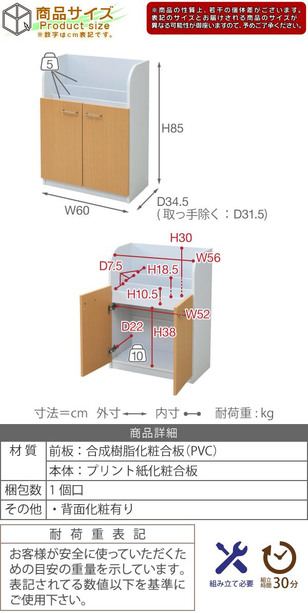 子供 家具 本立て 整理棚 マガジンラック 高さ85cm 幼稚園 保育園 低学年 リビング学習 - aimcube画像2