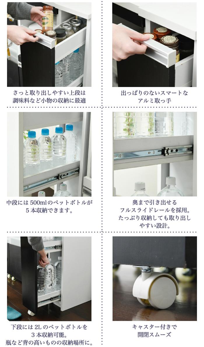 キッチン 隙間収納 幅18cm すき間 収納 スリムラック 調味料棚 隙間ラック スリム ラック - エイムキューブ画像3