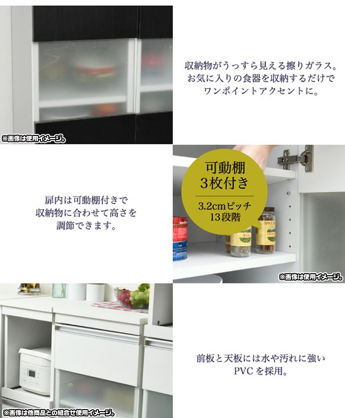 キッチン 隙間 キャビネット 幅40cm 扉付 すき間 収納 食器棚 調味料棚 - エイムキューブ画像3