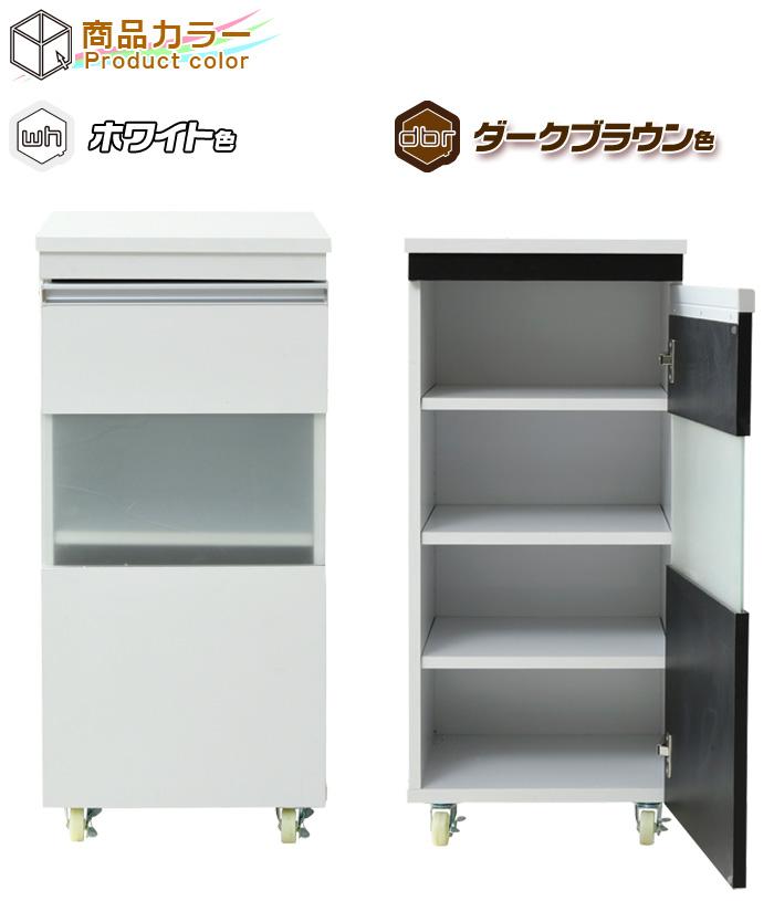 キッチン 隙間 キャビネット 幅40cm 扉付 すき間 収納 食器棚 調味料棚 - エイムキューブ画像5