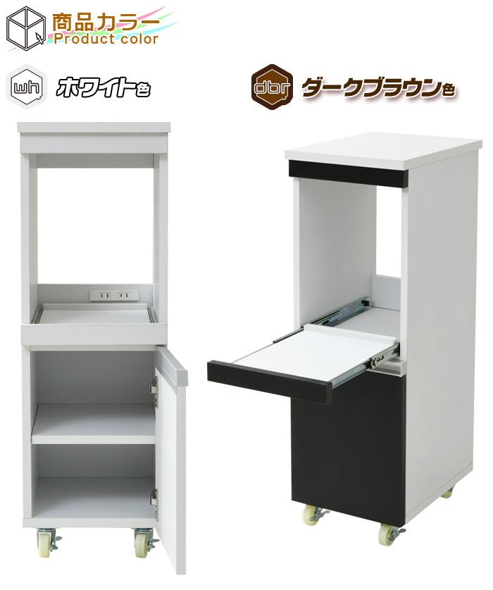 キッチン 隙間 家電ラック 幅30cm 扉付 すき間 収納 食器棚 炊飯器 収納 - エイムキューブ画像5