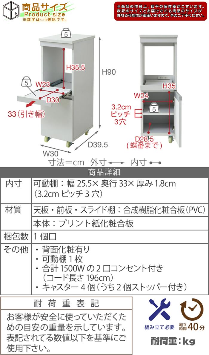 電気ポット ケトル 収納 すき間ラック 台所 隙間収納 キャスター搭載 - aimcube画像6