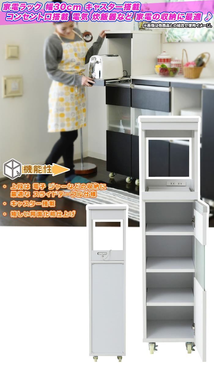 炊飯器 電気ポット ケトル 収納 すき間ラック 台所 隙間収納 キャスター搭載 - aimcube画像2