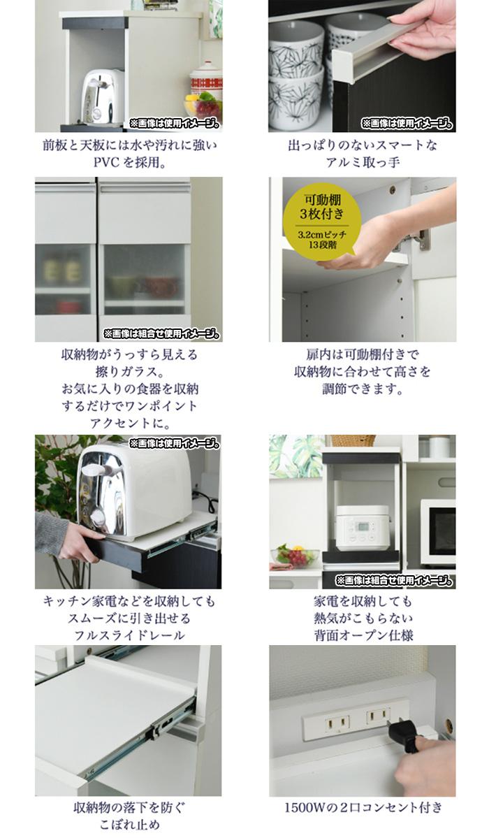 キッチン 隙間 家電ラック 幅30cm 高さ127cm 扉付 すき間 収納 食器棚 - エイムキューブ画像3