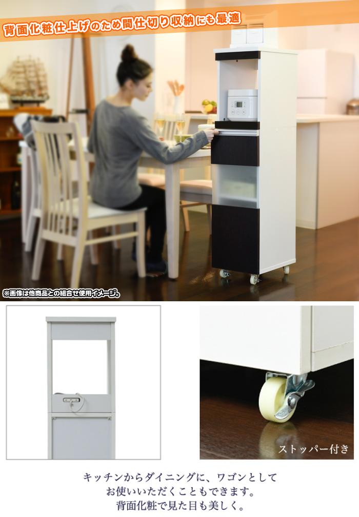 炊飯器 電気ポット ケトル 収納 すき間ラック 台所 隙間収納 キャスター搭載 - aimcube画像4