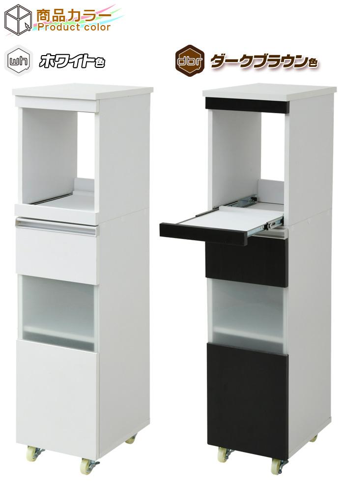 キッチン 隙間 家電ラック 幅30cm 高さ127cm 扉付 すき間 収納 食器棚 - エイムキューブ画像5