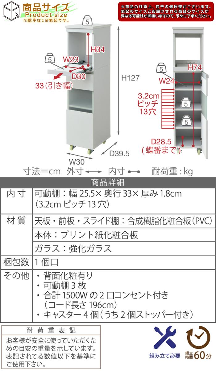 炊飯器 電気ポット ケトル 収納 すき間ラック 台所 隙間収納 キャスター搭載 - aimcube画像6