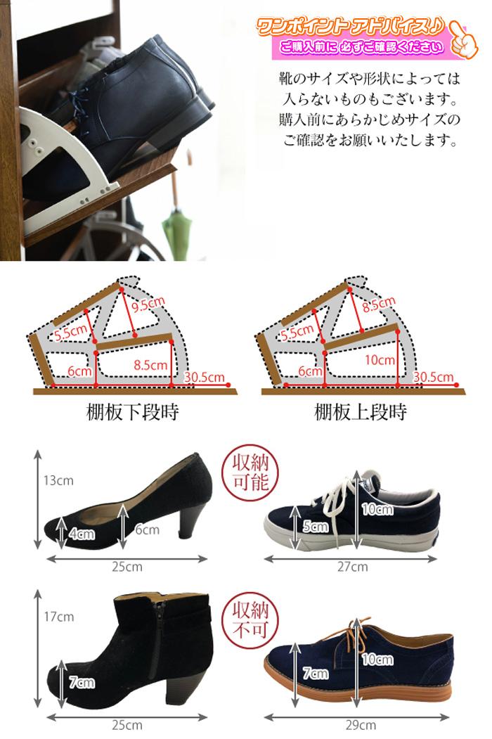 玄関 靴棚 奥行29cm 薄型 シューズラック 靴 収納ラック 最大18足 - aimcube画像4