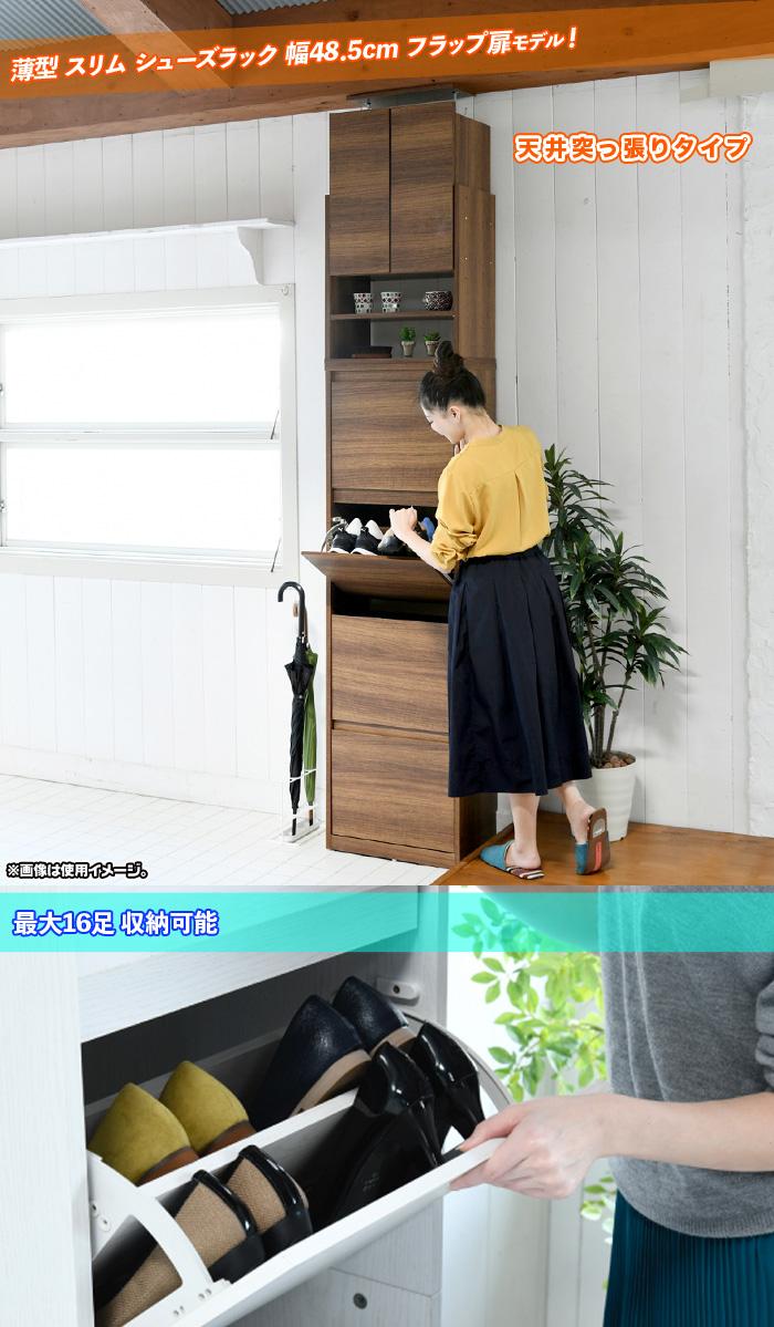 玄関 靴棚 奥行29cm 薄型 シューズラック 靴 収納ラック 突っ張り - aimcube画像2