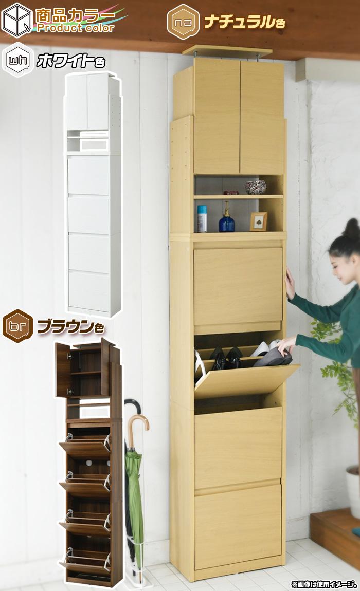 玄関 靴棚 奥行29cm 薄型 シューズラック 靴 収納ラック 突っ張り - aimcube画像6