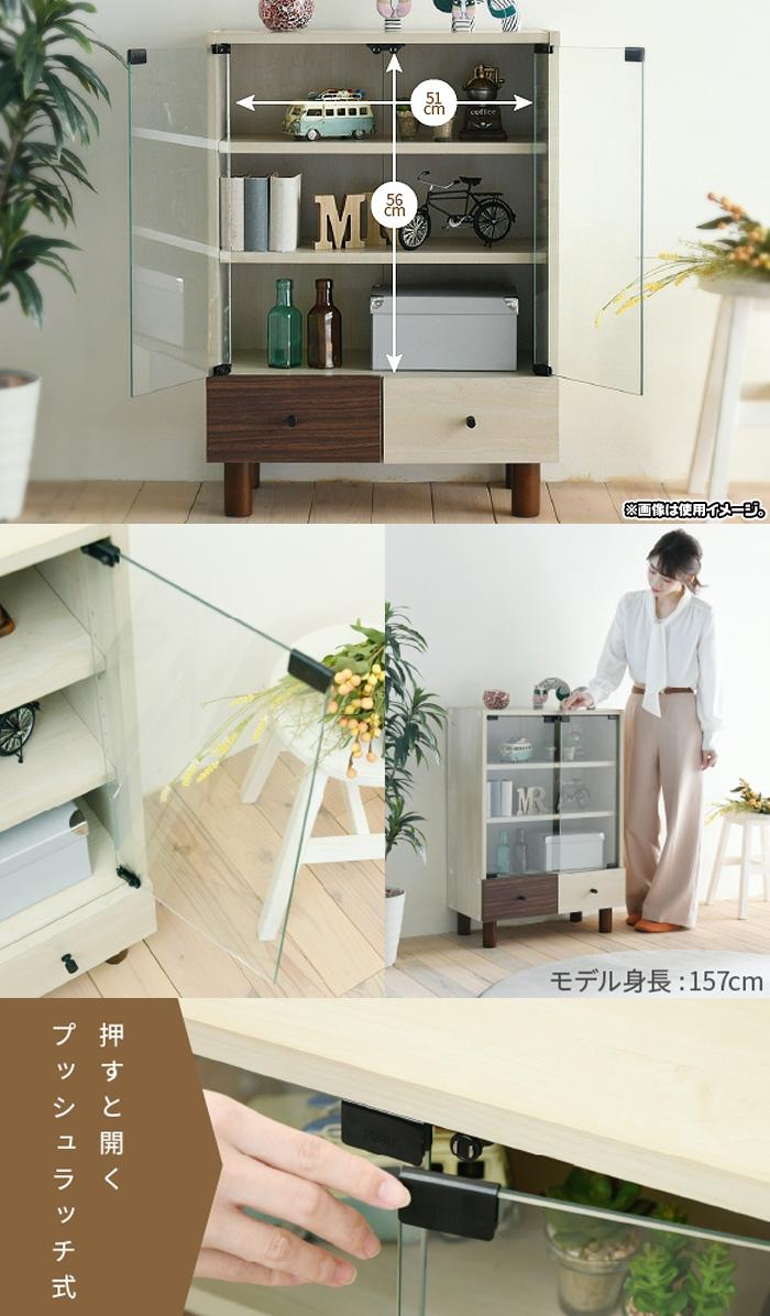 木製 リビング収納 収納棚 可動棚 食器棚 高さ85cm - aimcube画像4