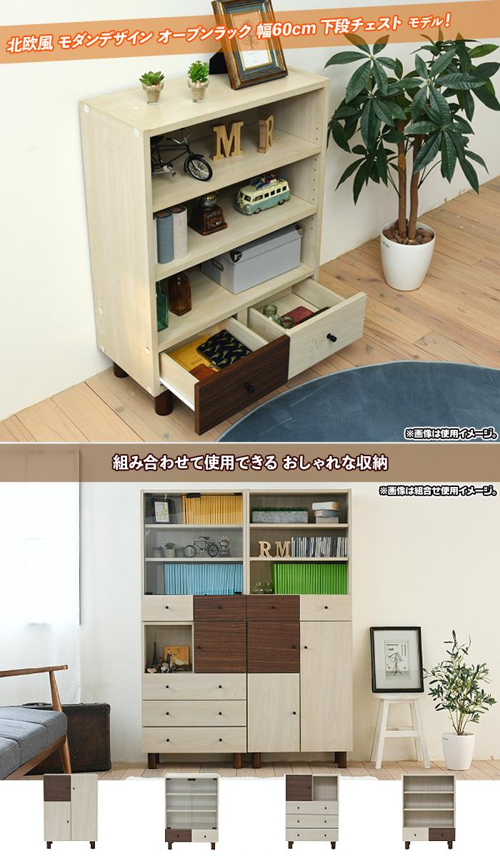 木製 リビング収納 収納棚 可動棚 食器棚 本棚 電話台 FAX台 高さ85cm - aimcube画像2