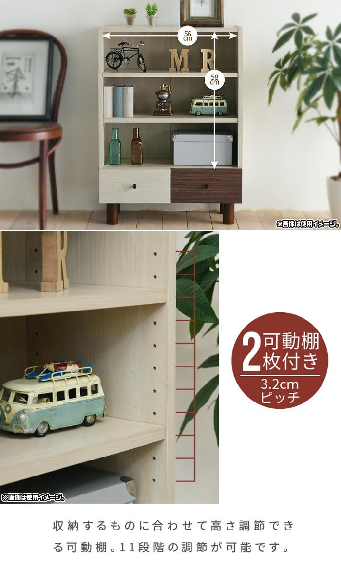 木製 リビング収納 収納棚 可動棚 食器棚 本棚 電話台 FAX台 高さ85cm - aimcube画像4