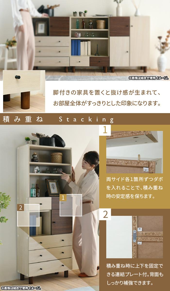 木製 リビング収納 収納棚 可動棚 食器棚 本棚 電話台 FAX台 高さ85cm - aimcube画像6