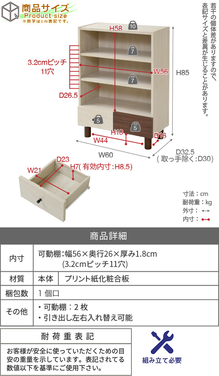 木製 リビング収納 収納棚 可動棚 食器棚 本棚 電話台 FAX台 高さ85cm - aimcube画像8