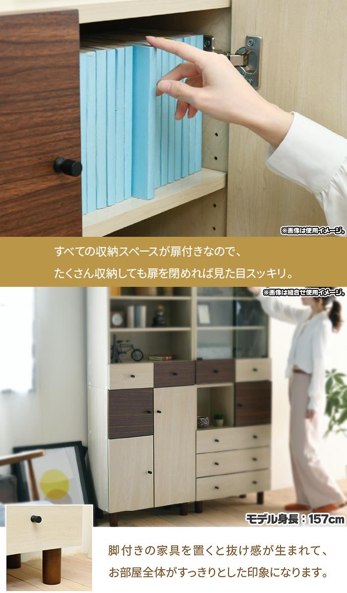 キャビネット 幅60cm 木製扉 シンプルデザイン 収納ラック 扉付き - エイムキューブ画像5